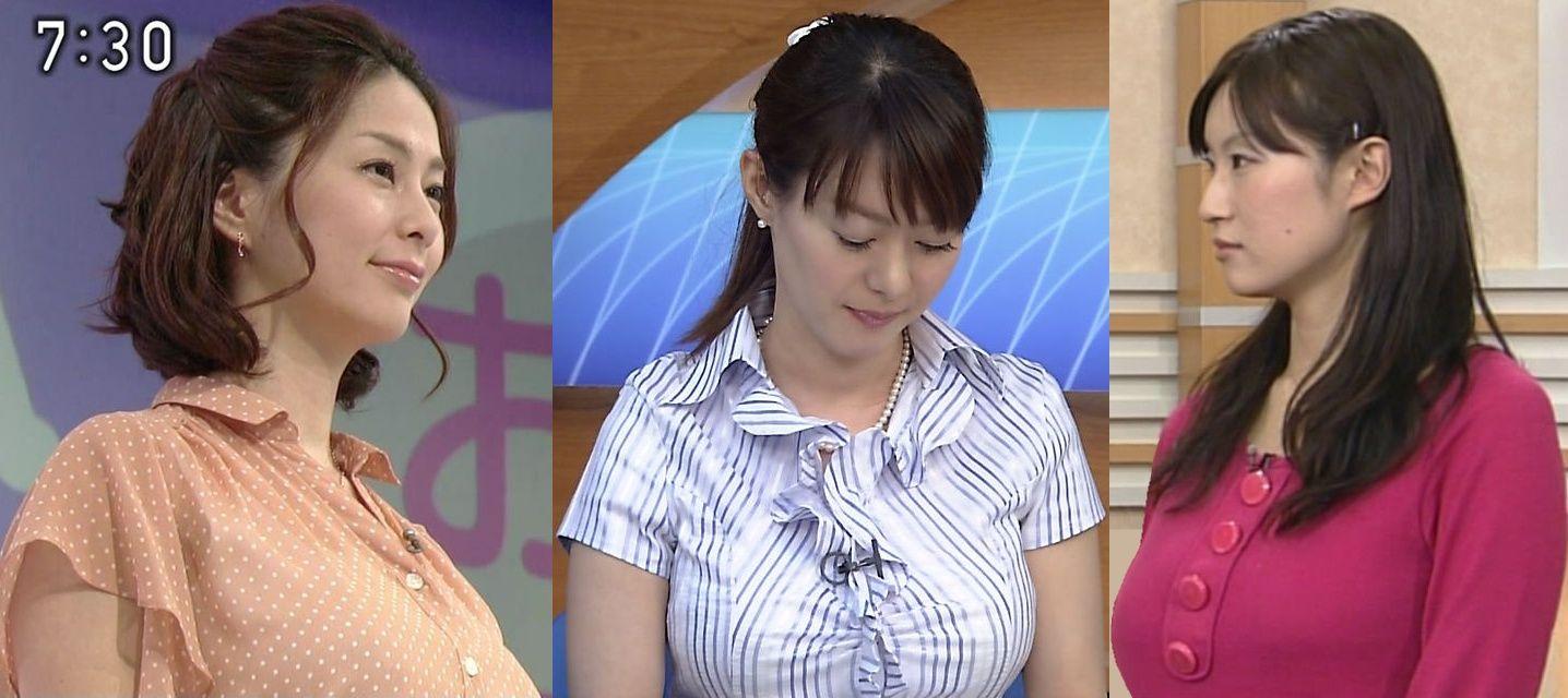 NHKの杉浦友紀、竹中知華、千葉雅美