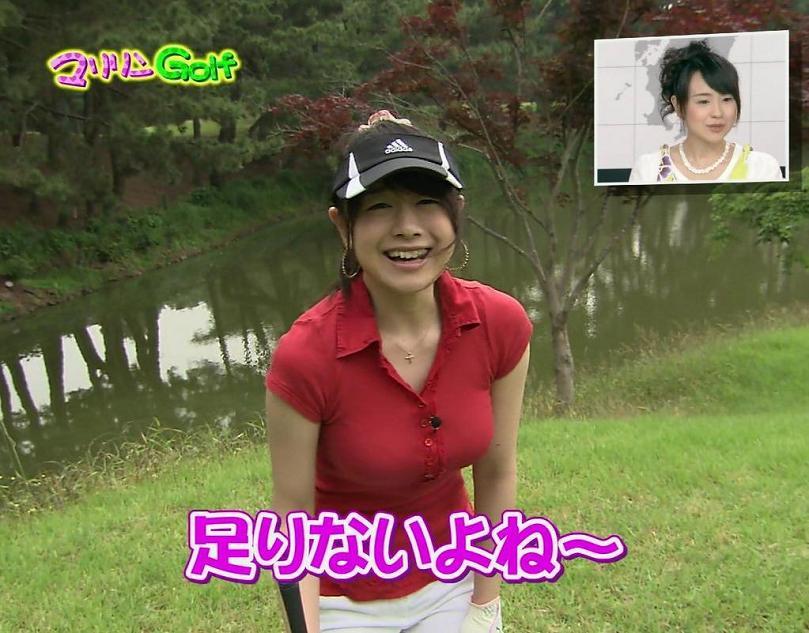 TVQ九州放送・立花麻理アナの爆乳
