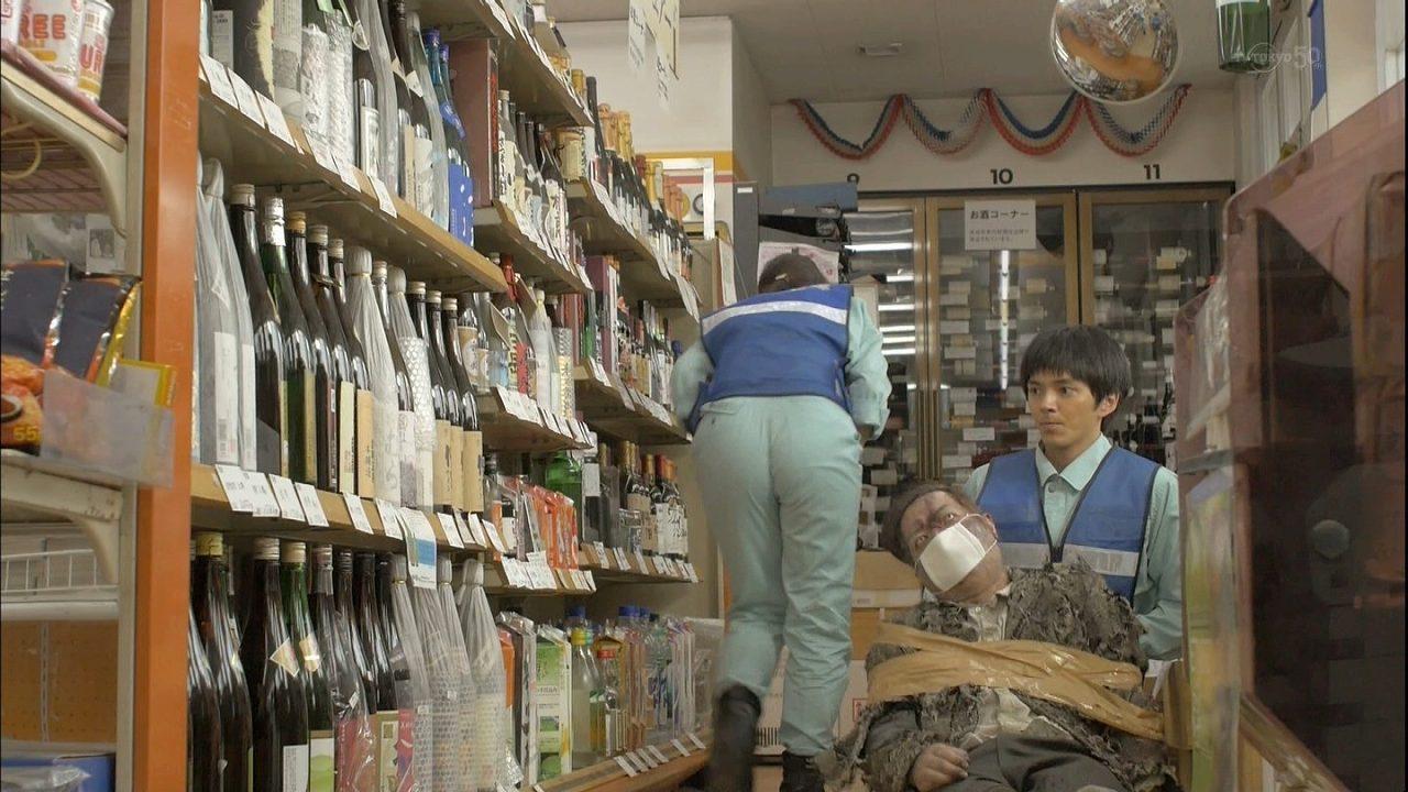 ドラマ「玉川区役所 OF THE DEAD」、作業着を着た広瀬アリスのお尻