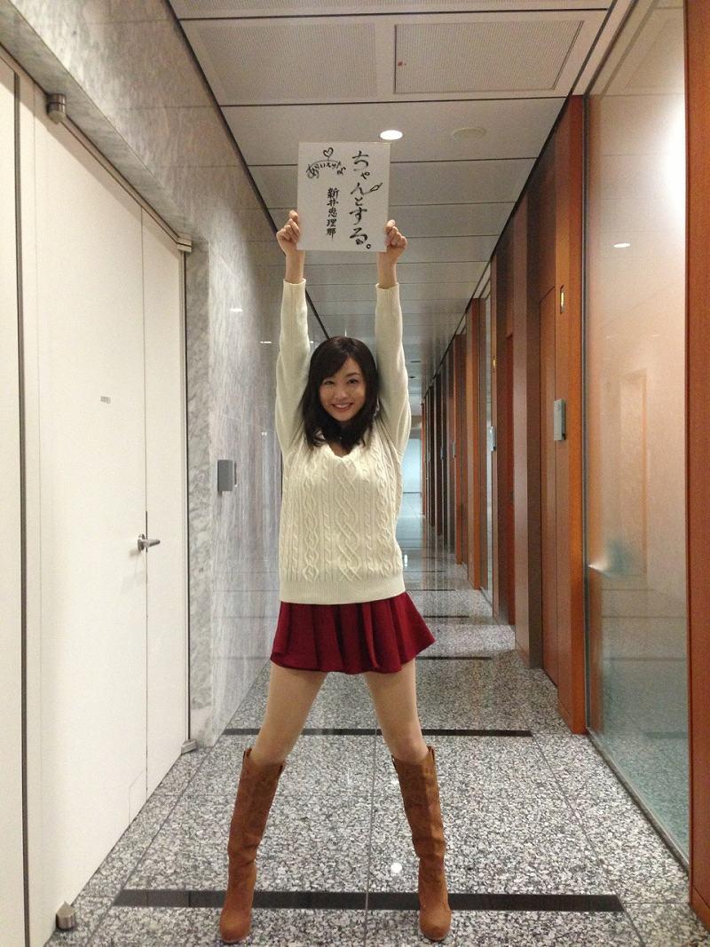 お天気キャスターの新井恵理那
