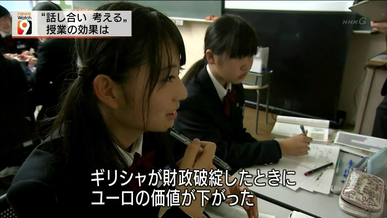 NHKのニュースで映ったツインテールの可愛い女子高生