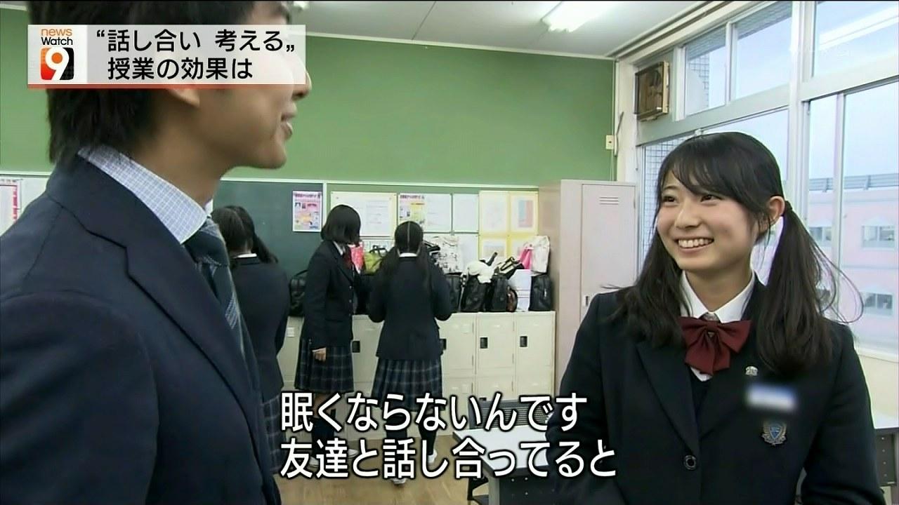 NHKのニュースで映ったツインテールの可愛いJK