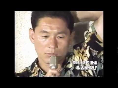 交通事故を起こした後、顔面麻痺が落ち着いた後のビートたけし(北野武)の顔
