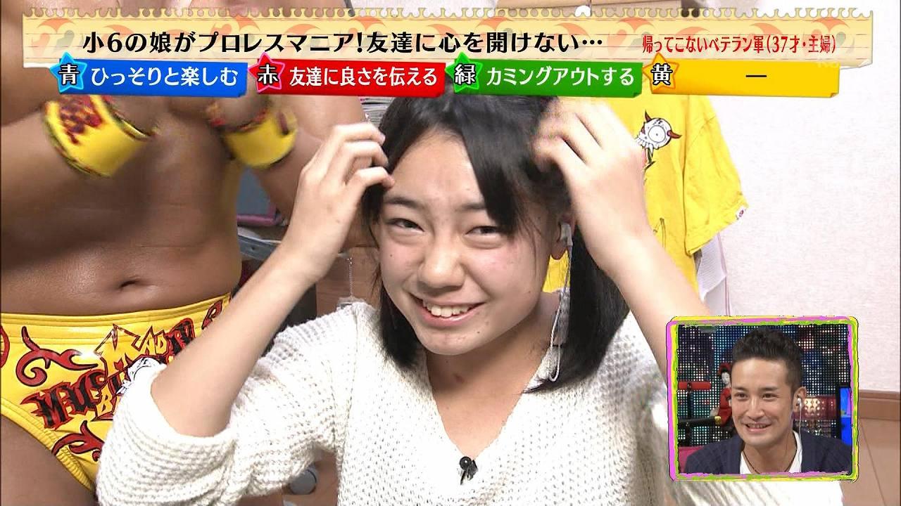 テレ東「トーキョーライブ22時」でプロレスをした女子小学生の顔
