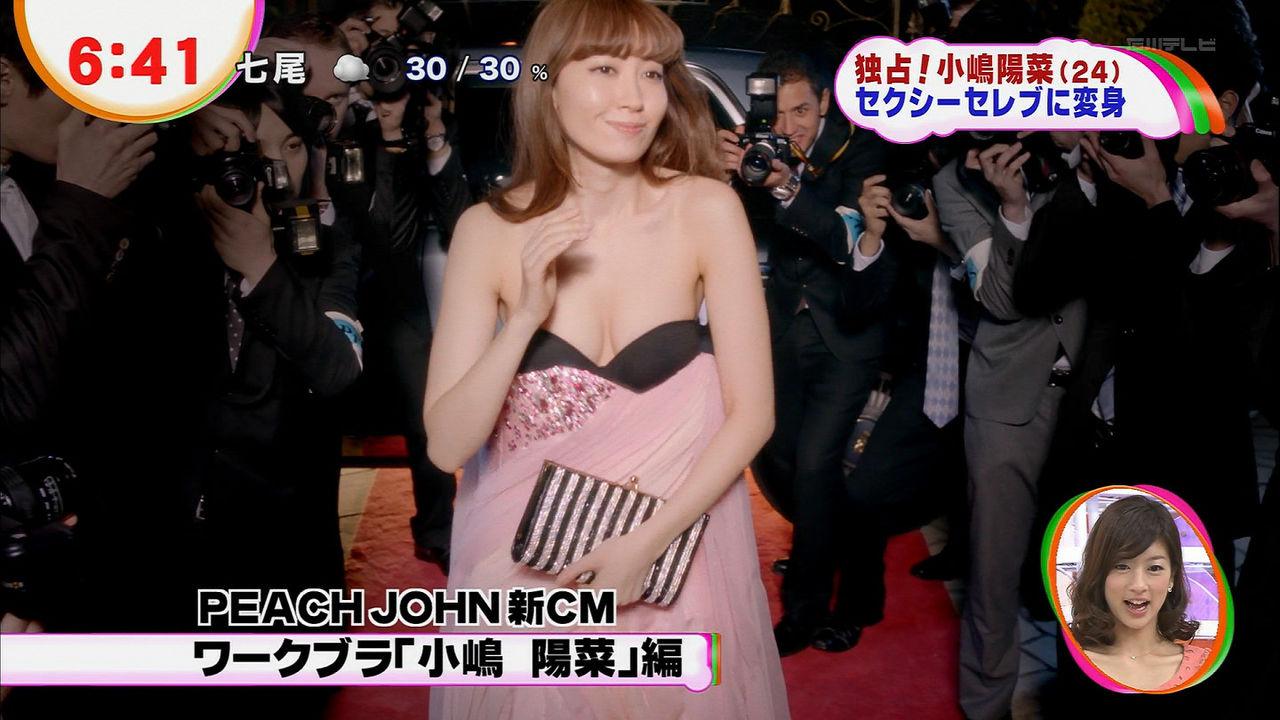 ピーチジョンCMでセクシーセレブを演じる小嶋陽菜