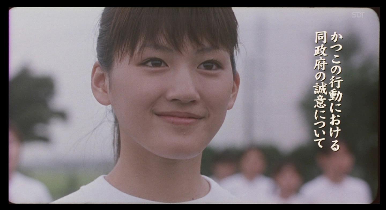 映画「Jam Films」の「JUSTICE」、綾瀬はるかのブルマ姿