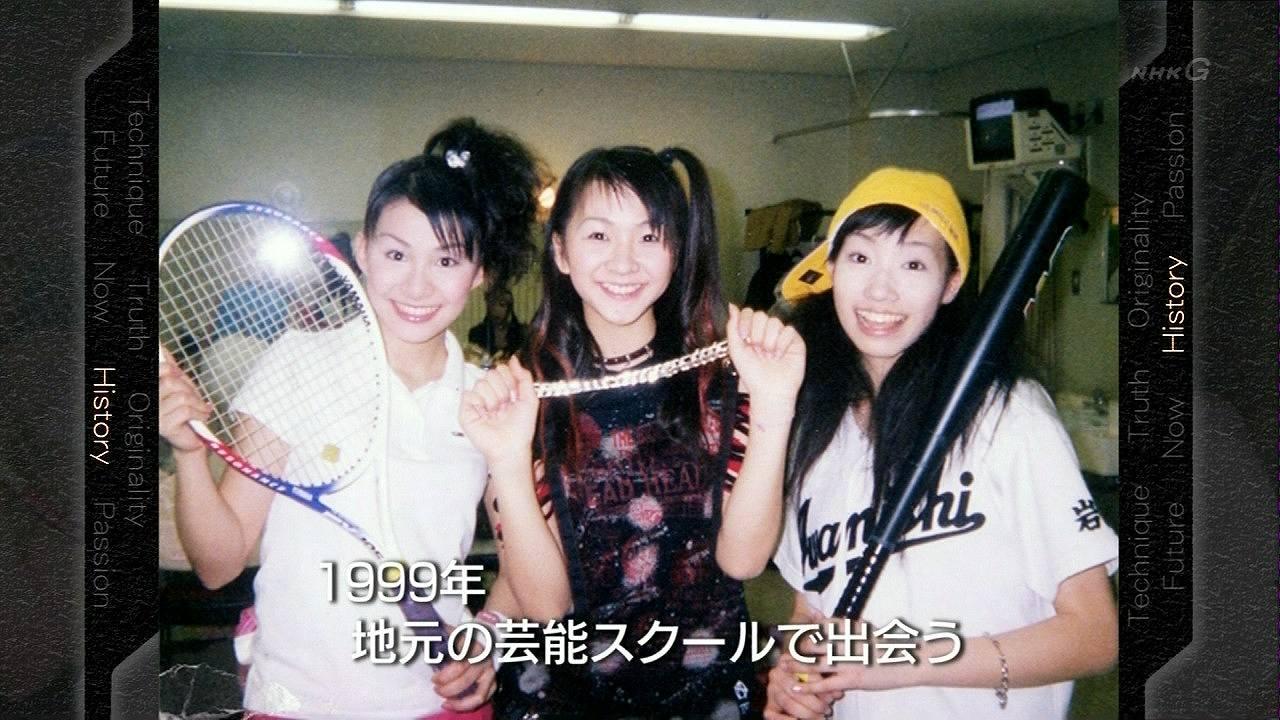 1999年、地元の芸能スクールでであった頃のPerfumeメンバー