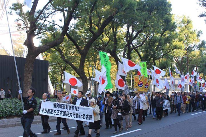 名古屋 中日新聞街頭行進