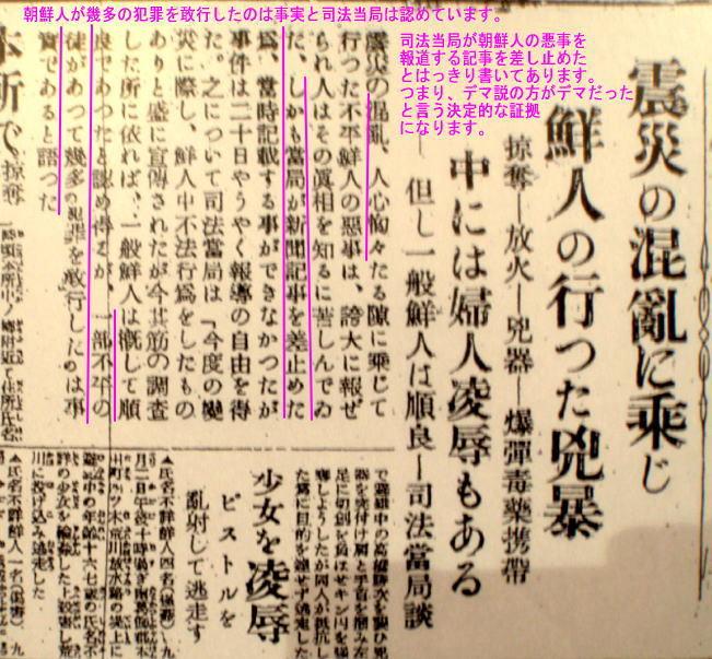 94a9a681.jpg