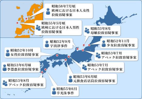 jian_map.jpg