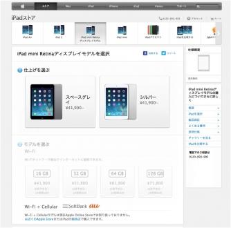Apple初購入250102