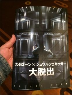 映画鑑賞260119_02