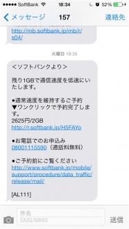 モバイル通信2512_03
