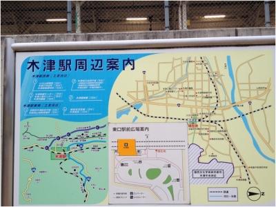奈良木津川250503_91