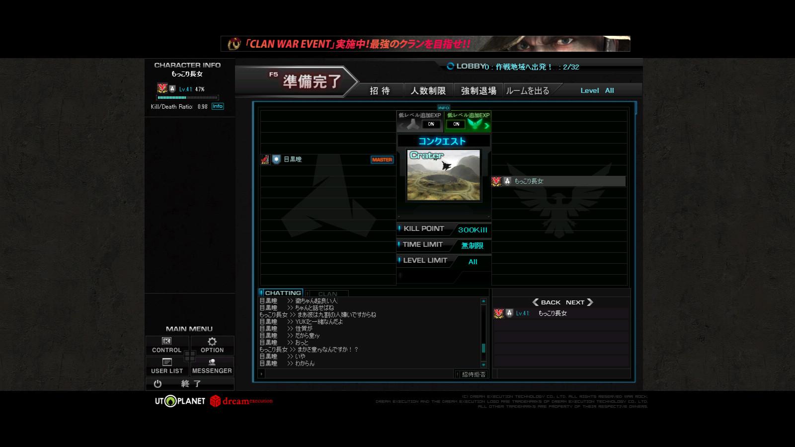 screenshot_013.jpg