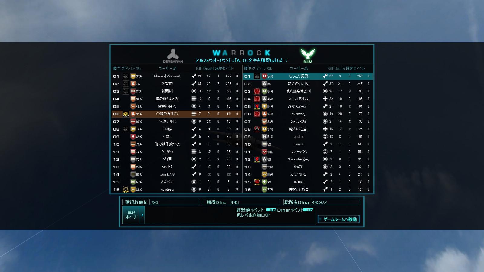 screenshot_1178.jpg