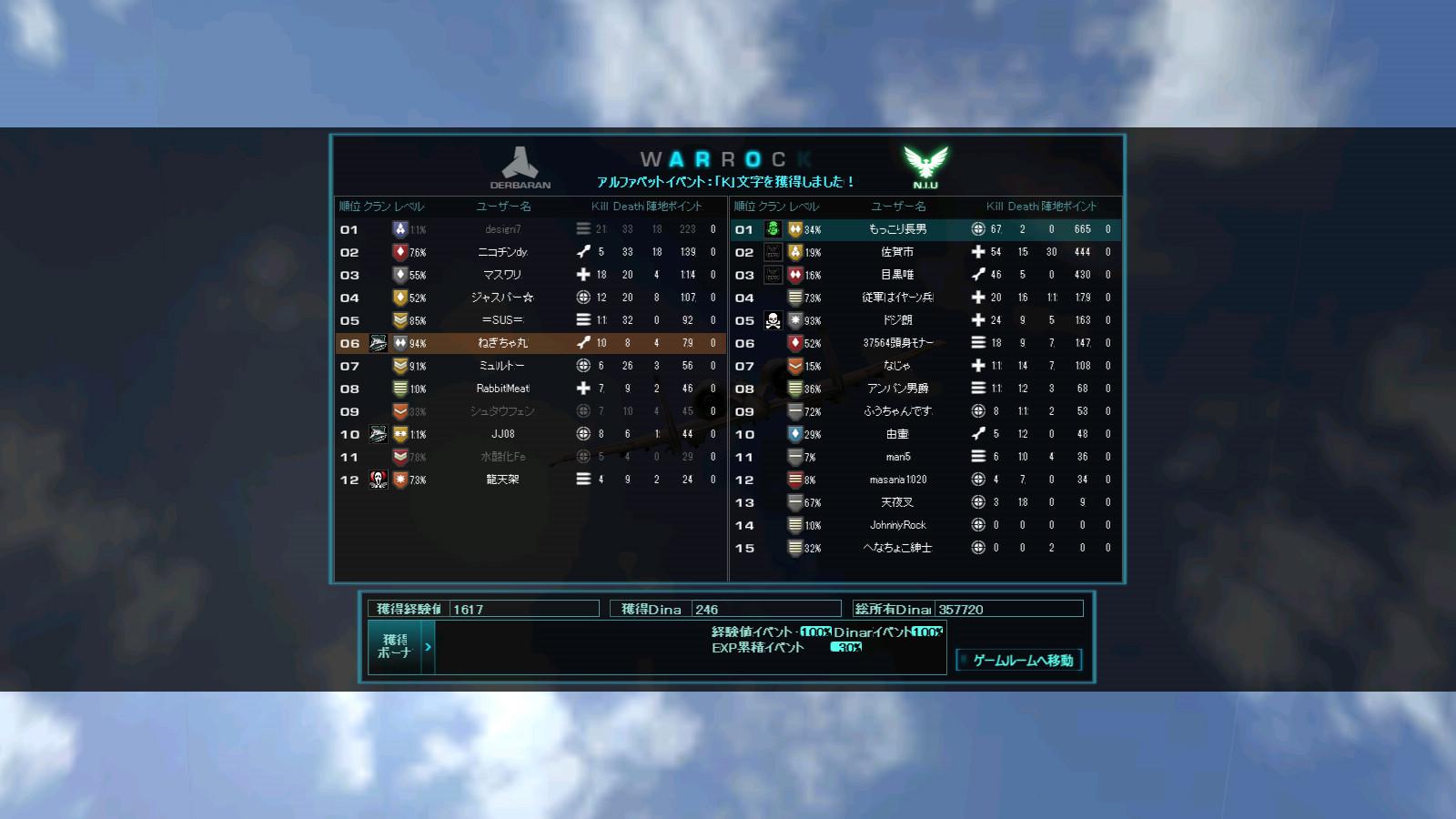 screenshot_1296.jpg