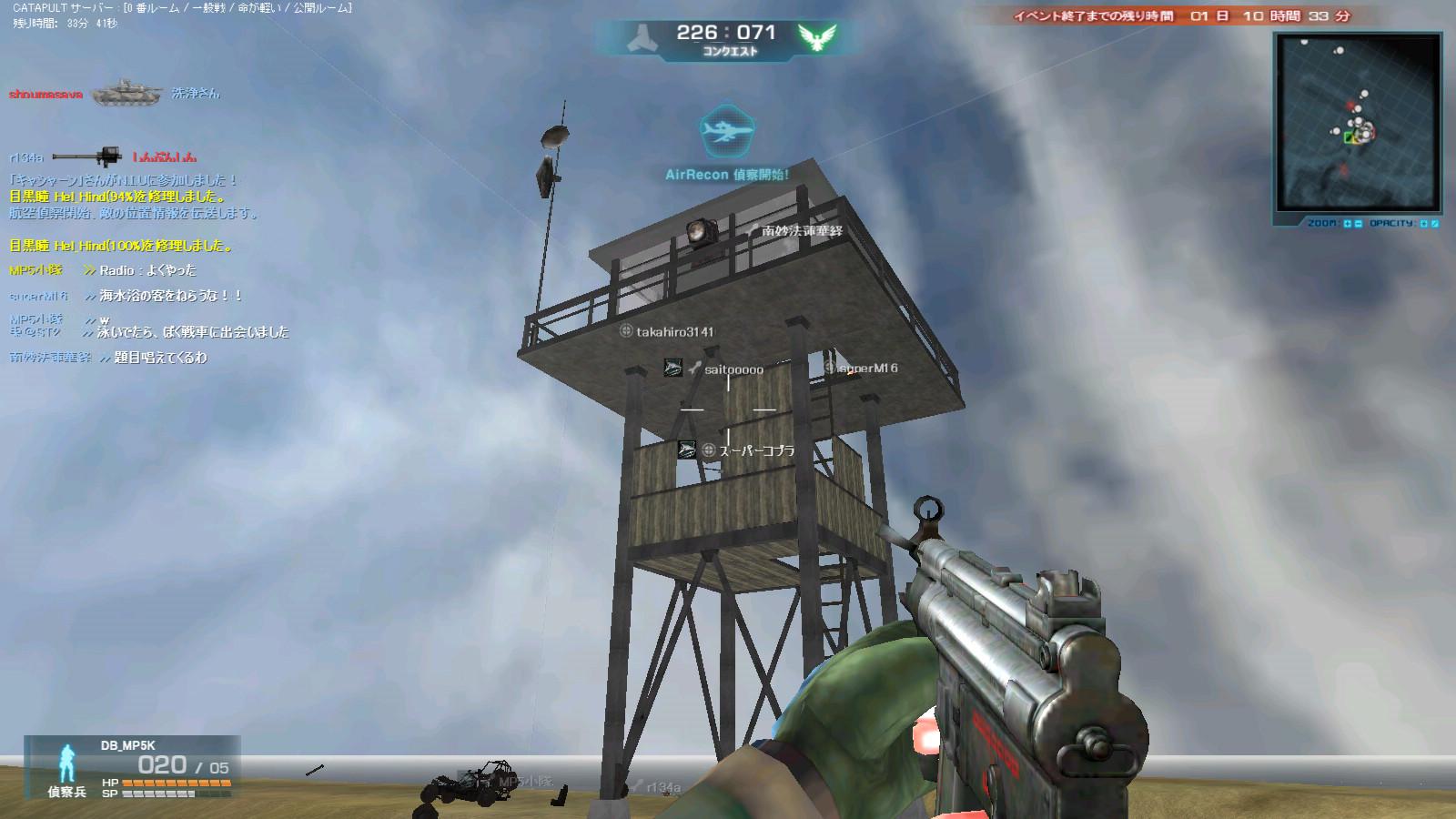 screenshot_1326.jpg