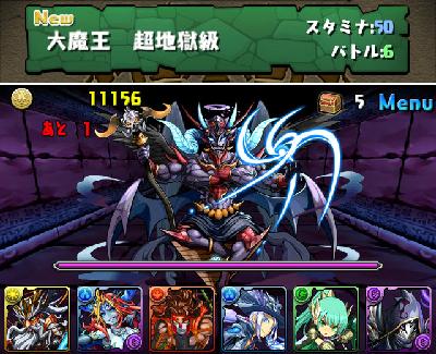 new_130408_sc_b1ep01z1cq.jpg