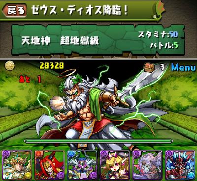 new_130522_sc_z36f861fyy.jpg