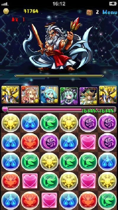 new_sc1_edne43vqr7.jpg