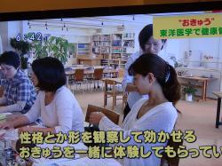 2013年<br />10月9日放送TYS情報編集局