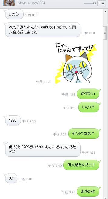 katsumi-zenkoku.jpg