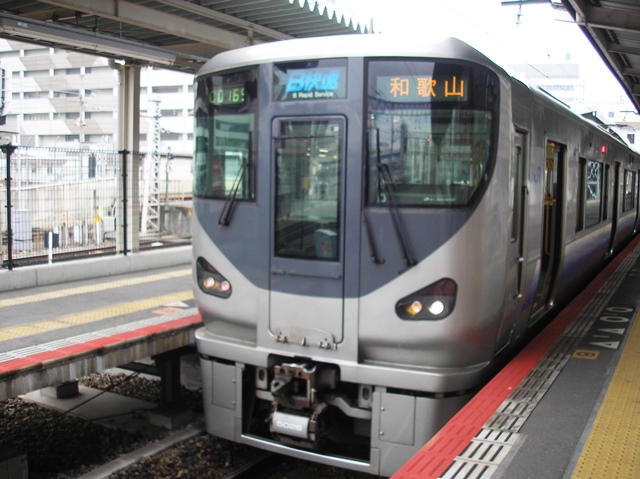 P2020094