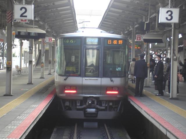 P2020101.jpg