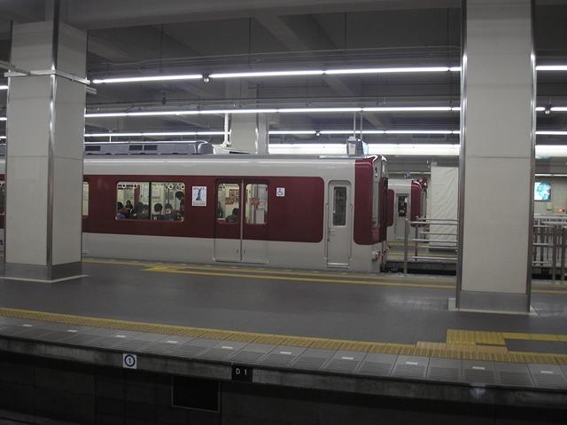 P2020107.jpg
