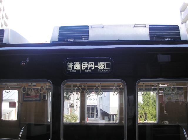 P2090146.jpg