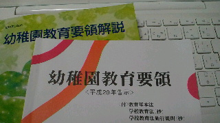 2013053110160000.jpg