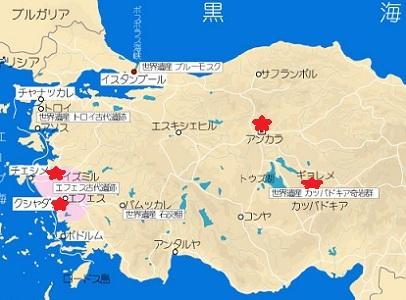 turkeymap01 - コピー