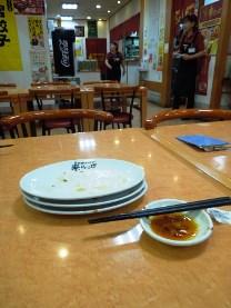 宇都宮餃子11
