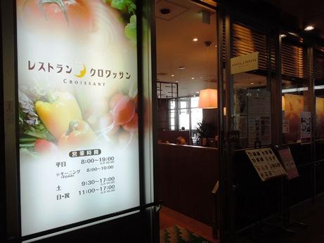 三井記念①