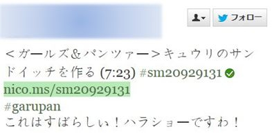 cc2_20130610184547.jpg