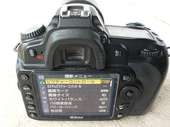 d90-2