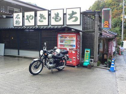 hanasaka004_Rb.jpg