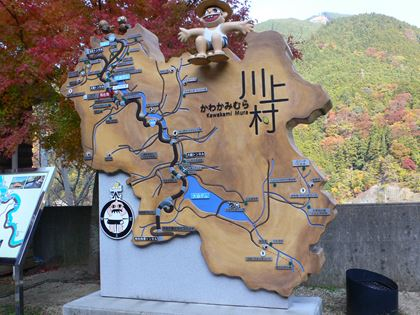 kawakami014_R.jpg