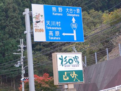 kawakami016_R.jpg