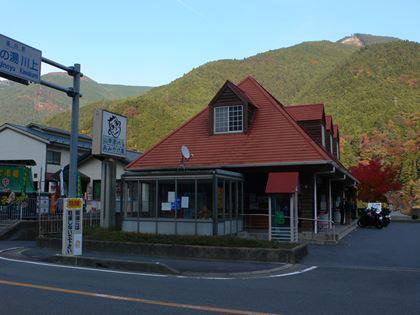 kawakami018_R.jpg