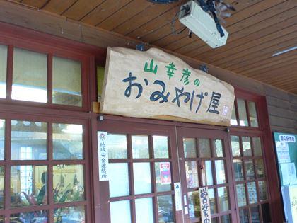 kawakami019_R.jpg