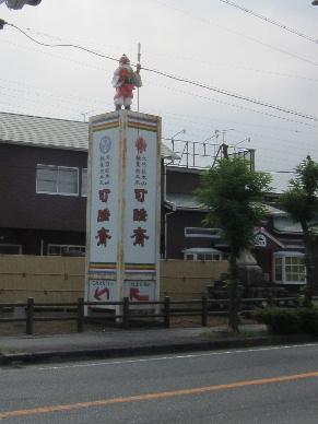 2013_0727秋葉山へ0002