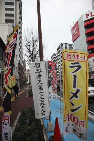nagahamake1nobori201401.jpg