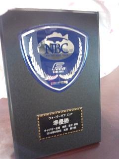 2013準優勝