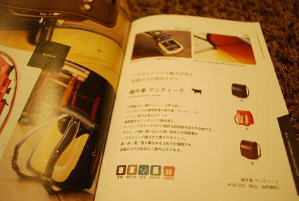 DSC_00042507079.jpg