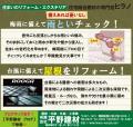 2013_0515_02.jpg