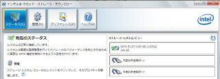 i-RST3.jpg