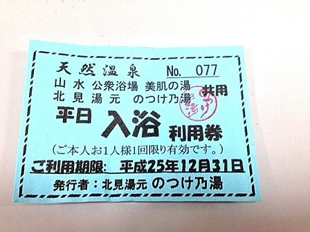 10_20131111205317811.jpg