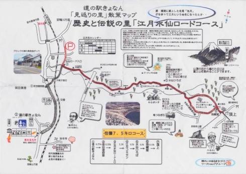 H26.水仙ロード1-1